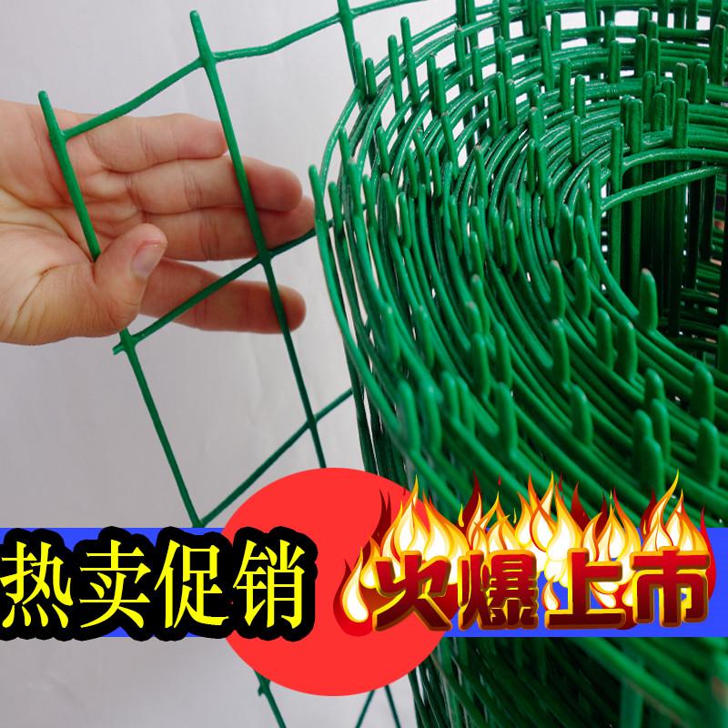 荷兰网护栏网养鸡网养殖网栅栏隔离网防护网钢丝铁网铁丝网围栏网