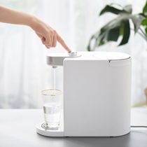 小米新款心想即热饮水机家用即开即热式饮水器速热智能全自动小型