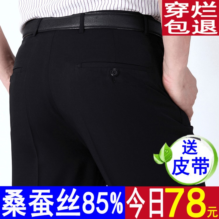 Брючные костюмы / Классические брюки Артикул 587374425072