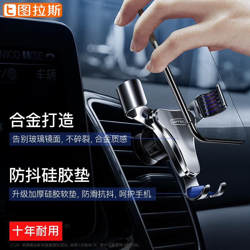 车载手机支架汽车用导航支驾车上支撑出风口卡扣式重力万能通用型