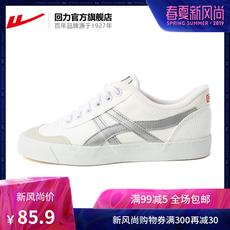 Warrior flagship store official authentic men's shoes to help low sports hiking running sneakers WK-1