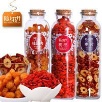 Moss flower open longan red jujube tea tea combination red jujube longan tea tea flower tea soaked in water