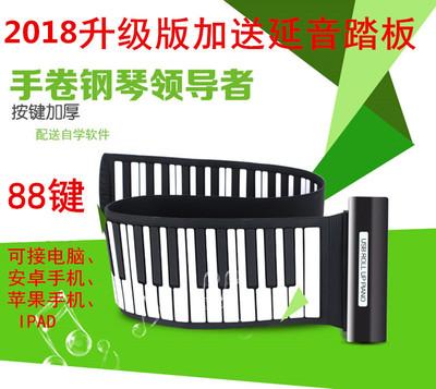 软手卷钢琴88键盘加厚入门版成人折叠便携式简易随身电子琴初学者实体店