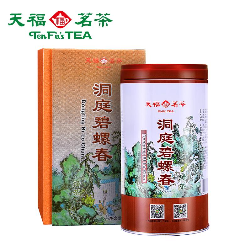 Чай Би Ло Чунь Артикул 4728944798