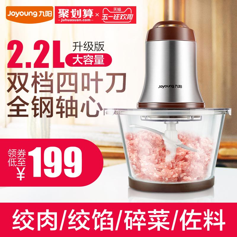 九阳饺子机