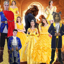 Beauty &  Beast cos costume mens and womens conference annual Beast Prince clothes Bell Princess dress drama Costume