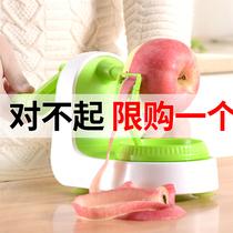 削苹果神器手摇苹果削皮器苹果削皮机多功能削皮刀削苹果机水果