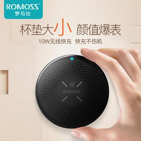 羅馬仕 iPhoneX無線充電器 蘋果x/8p/x無線充電小米三星s8手機