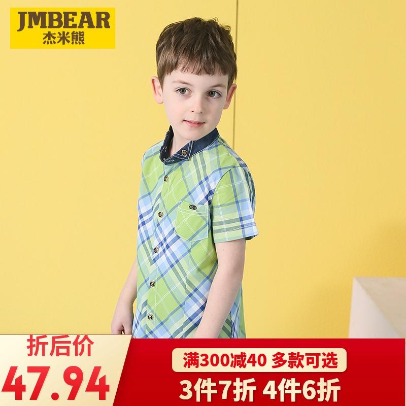 杰米熊童装夏装新款男童短袖格子衬衫儿童翻领衬衣潮韩版修身休闲