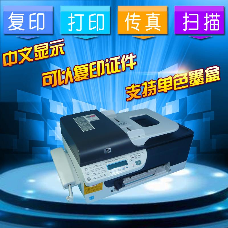 Факсы / Коммуникационное оборудование Артикул 536432719461