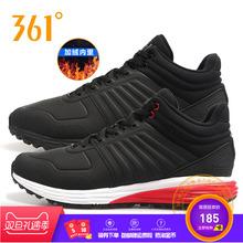 361男鞋加毛棉鞋冬季保暖加绒运动鞋361度厚底旅游鞋 571742239A