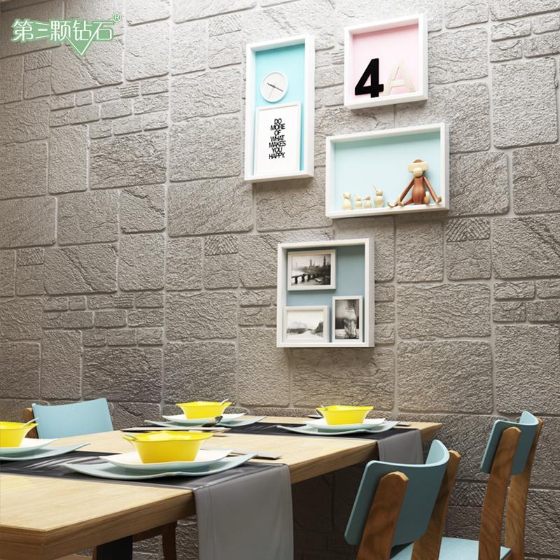 Плиты на стену Артикул 598960716238