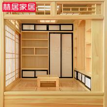 赫居日式榻榻米定制整体儿童房塌塌米床卧室踏踏米实木地台组合