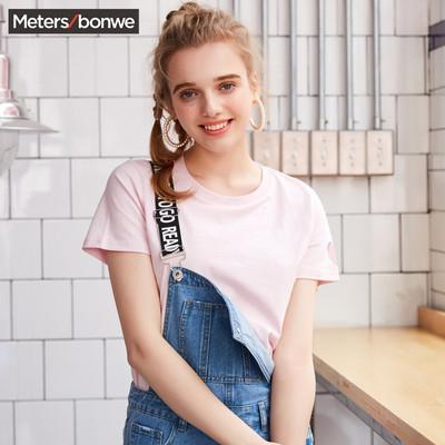 美特斯邦威T恤女2018夏季新款可爱袖口小刺绣短袖T恤