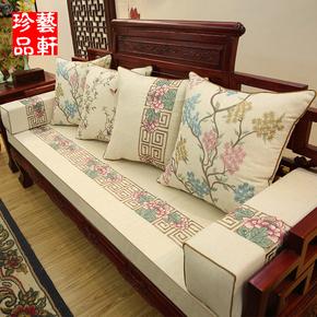 新款中式圈椅罗汉床古典沙发坐垫红实木椅垫加厚海绵座靠垫定做套