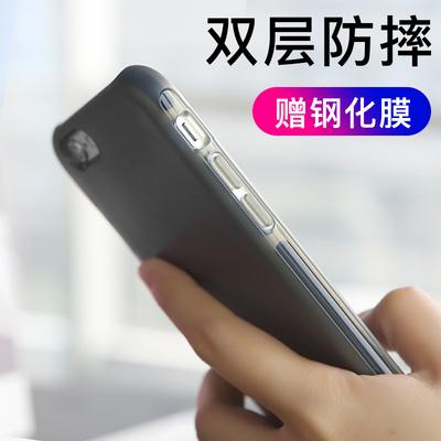 ROCK苹果6手机壳6Plus套6s硅胶iphone6透明女潮男SP外壳全包防摔P