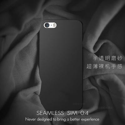 iPhone5s手機殼透明蘋果se保護套5超薄磨砂硬殼全包防摔5s男女五