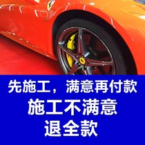 War Wolf plaqué Crystal coating cleaning car wash Car interior beauty seal glaze Waxing polishing maintenance services cleaning plating Crystal