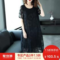2018夏装新款大码女装200斤显瘦胖mm短袖蕾丝遮肚子连衣裙藏肉女