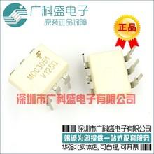 广科盛 MOC3061 全新原装%正品仙童可控硅光耦 MOC3061M DIP-6