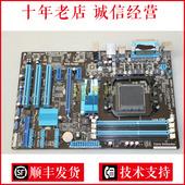 全新一年包换华硕M5A78L AM3 支持FX8300 A78独显主板ddr3