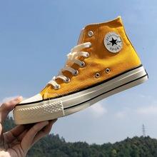 夏季原宿百搭学生名仕匡威高帮学生帆布 韩版 1970s复古板鞋 许刘芒