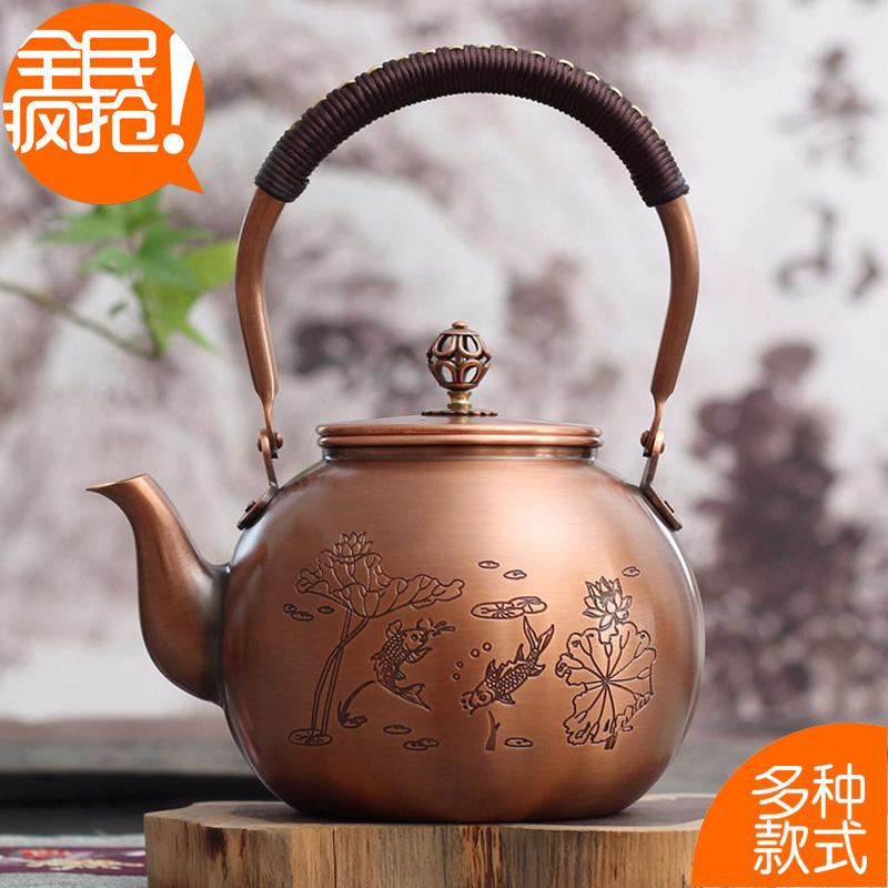 日本纯铜壶