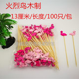 Flower sign one-time fruit mash-up chicken tail sign KTV color fruit bamboo sign heart-shaped mixed color salad sign