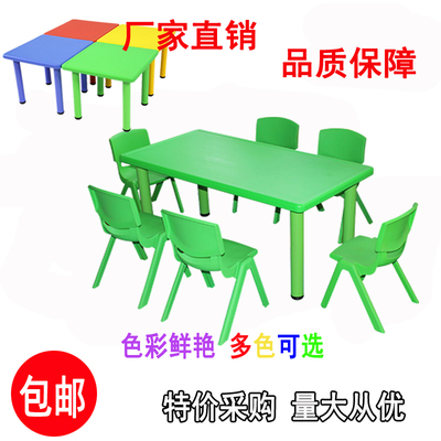 儿童桌椅学习桌塑料课桌画画桌子幼儿园课桌椅幼儿园桌椅桌子批发