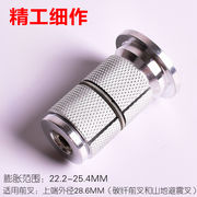 Carbon fiber front fork expansion hanging heart tube flower core hanging core bicycle head bowl expansion lock core screw sun flower