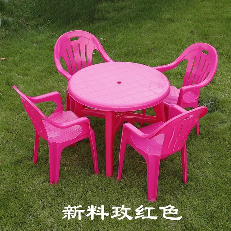 大排档塑料桌椅夜市户外烧烤店餐桌摆摊啤酒沙滩休闲靠背椅加厚