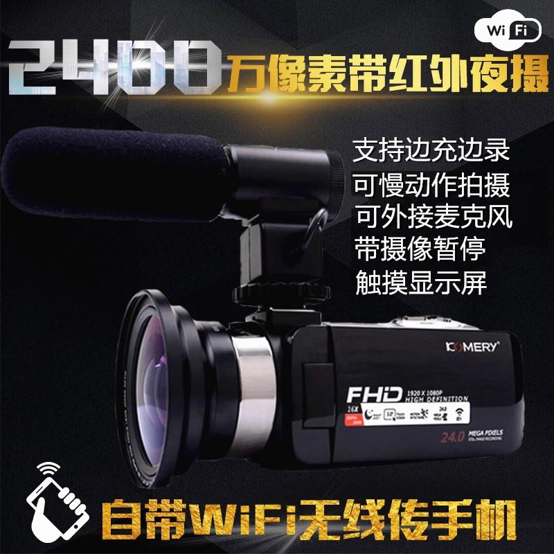 数码摄像机高清专业婚庆dv录像机红外夜摄带WiFi 快手直播照相机