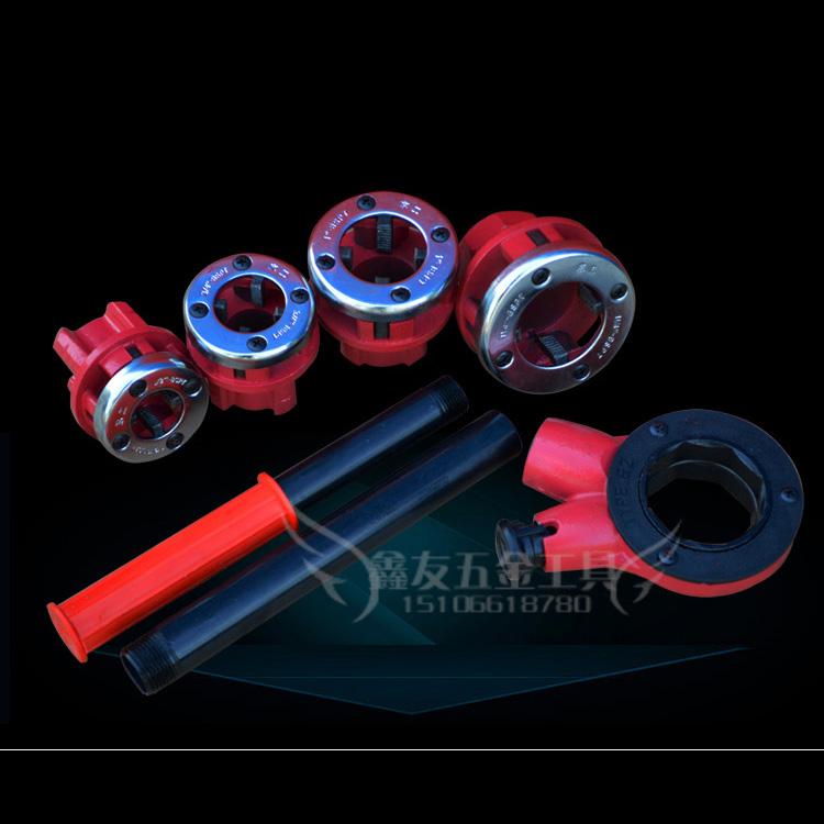 套丝机手持式轻型管子绞板包邮手动套丝机配件板牙套丝工具镀锌管