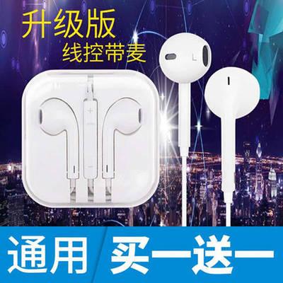 苹果安卓通用耳机线控oppo华为vivo小米入耳式耳麦手机重低音运动