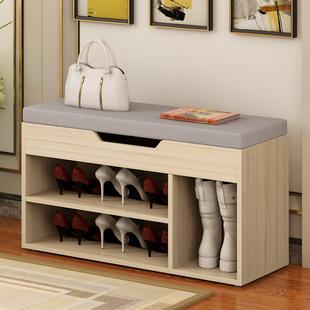 鞋柜式可坐换鞋凳简约现代多功能收纳储物凳门口鞋架穿鞋凳特价