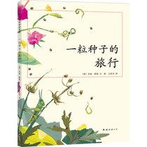 正版儿童文学图书利奥波德世纪自然写作领域十大好书之一20曾被美国纽约公共图书馆评为沙乡年鉴多区域包邮