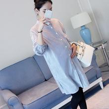 春装新品时尚孕妇装条纹韩版宽松衬衣中长款衬衫打底连衣裙棉
