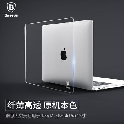 倍思2016新款MacBooK Pro13保护壳15寸Touch Bar苹果笔记本电脑套牌子口碑评测