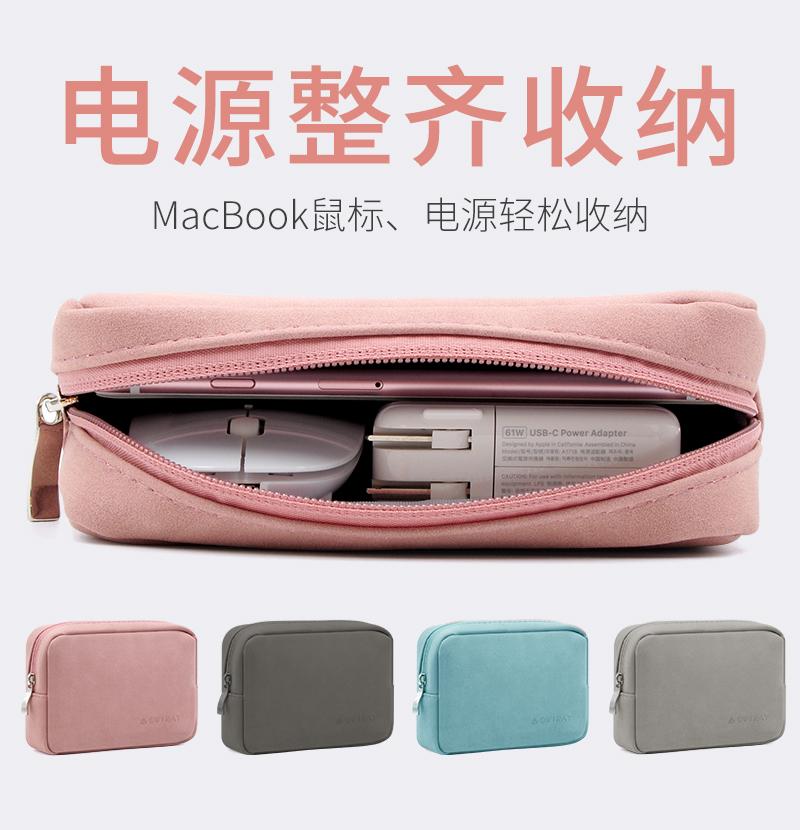 苹果小米华为笔记本Macbook电脑鼠标充电器电源充电线数据线保护套配件收纳包 手机充电宝头数码便携收纳袋子图片