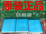 Fast Edition Battery Student Computer T1T2T5T6T7T8T9EF3 Original Battery Package