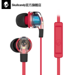 skullcandy Smokin Buds 2骷髏頭耳塞式耳機入耳式線控男女生通用