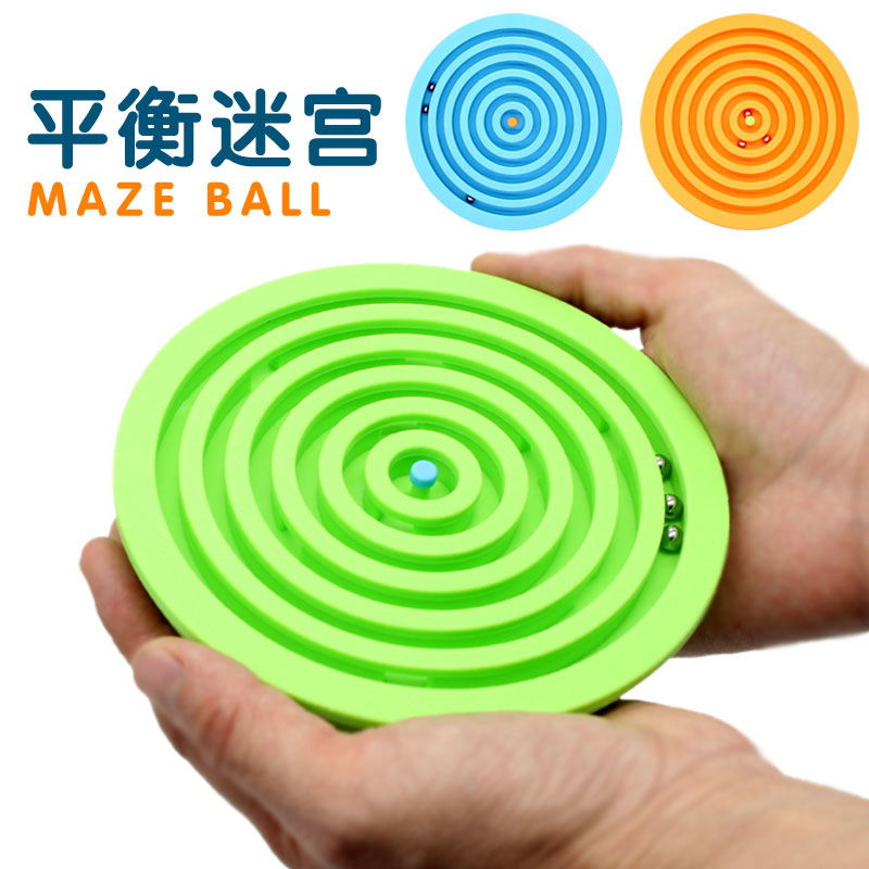 大号新款平衡滚珠迷宫走珠儿童益智玩具半圆迷宫球3D立体魔方迷宫