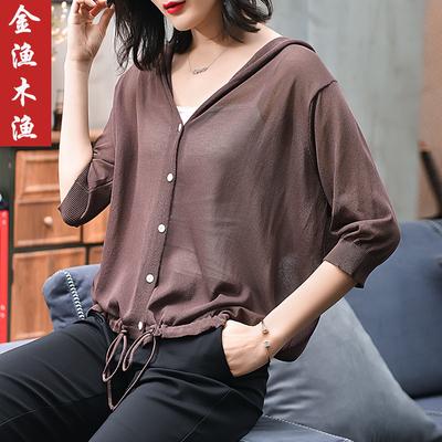 金渔木渔夏季新款宽松连帽针织衫女薄上衣防晒开衫外套大码空调衫