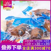 真吃货海带丝片香辣麻辣味办公室海味小吃下饭菜开袋即食零食特产