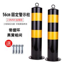 加厚钢管警示柱防撞柱固定停车桩定制隔离地桩柱路障柱路桩铁立柱