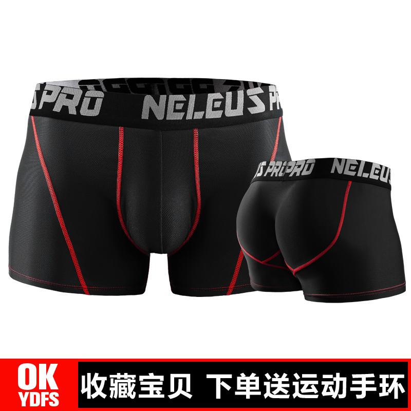 紧身短裤运动内裤男士跑步篮球透气速干打底瑜伽裤健身训练三分裤