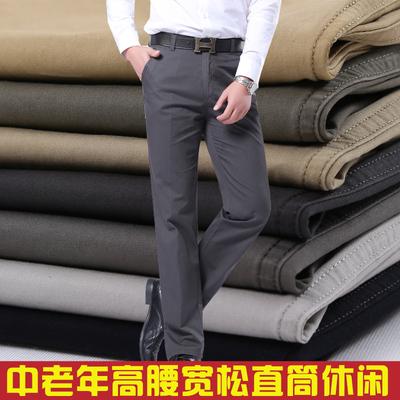 夏季中老年男士高腰休闲裤直筒男裤子宽松大码薄款长裤中年潮男装