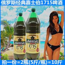 瓶3330ml科罗娜啤酒墨西哥原装进口Corona