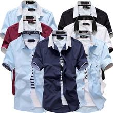 衬衣男上班寸衫 打底韩版 修身 衬衫 伴郎夏季 商务职业正装 短袖 白男士