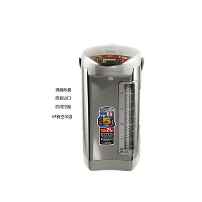 真空保温电热水瓶电水壶